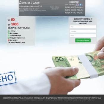потребительский кредит в воронеже