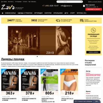 Zava.ru thumbnail