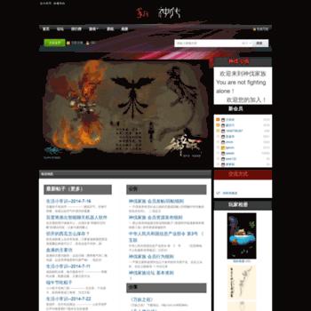 Zcong.cn thumbnail