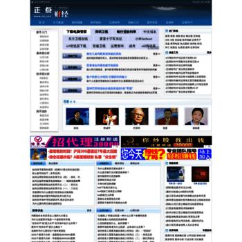 Zdcj.net thumbnail