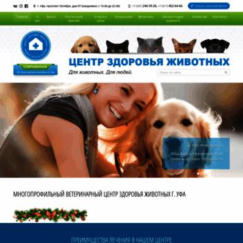 Zdravanimal.ru thumbnail