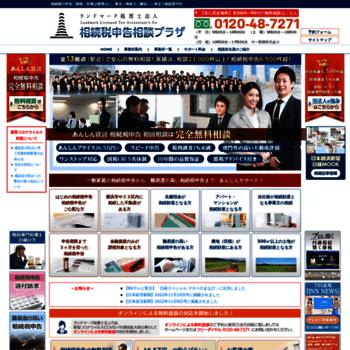 Zeirisi.co.jp thumbnail