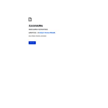 Zen-cart-modules.com thumbnail