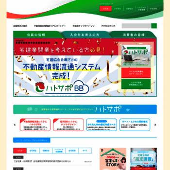 Zentaku.or.jp thumbnail
