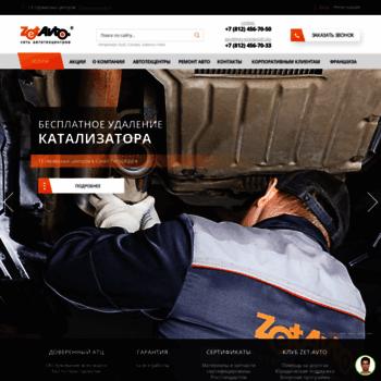 Zet-avto.ru thumbnail