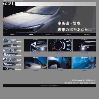 Zeus0601.co.jp thumbnail