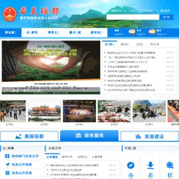 Zgduan.gov.cn thumbnail