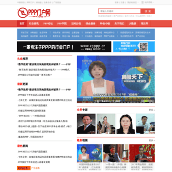 Zgppp.cn thumbnail