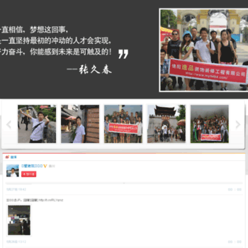 Zhangjiuchun.cn thumbnail