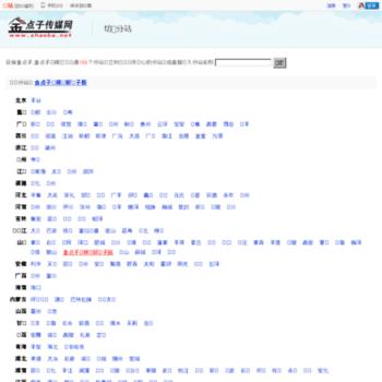 Zhaoba.net thumbnail