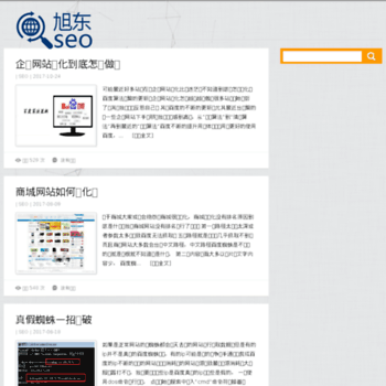 Zhengzhouseo.org thumbnail