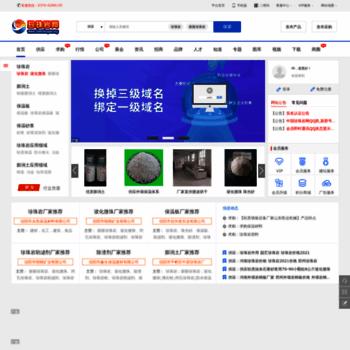 Zhenzhuyan.org thumbnail