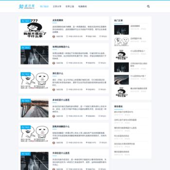 Zhidaoribao.cn thumbnail