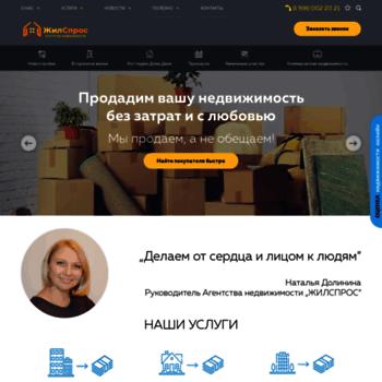 Zhilspros.ru thumbnail