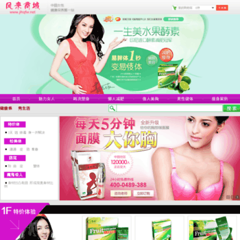 Zhongruipu.cn thumbnail