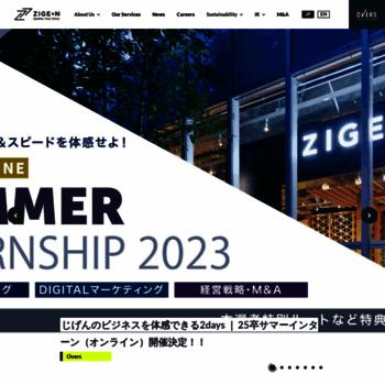 Zigexn.co.jp thumbnail