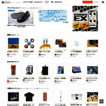 Zigsow.jp thumbnail