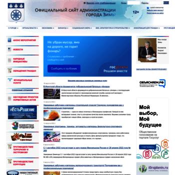 Zimadm.ru thumbnail