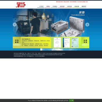 Zinc-products.com.tw thumbnail