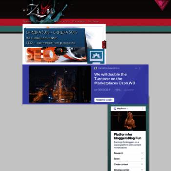 Веб сайт zionspb.ru