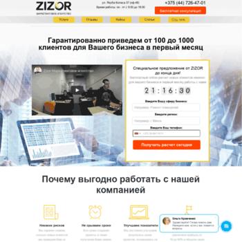 Zizor.org thumbnail