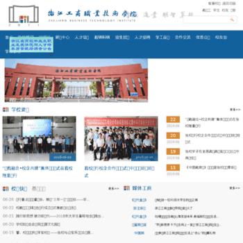 Zjbti.net.cn thumbnail