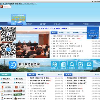 Zjjs.gov.cn thumbnail