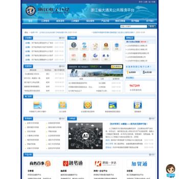 Zjport.gov.cn thumbnail