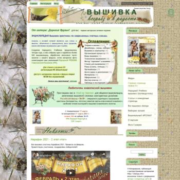 Веб сайт zlataya.info