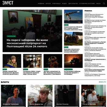 Zmist.pl.ua thumbnail