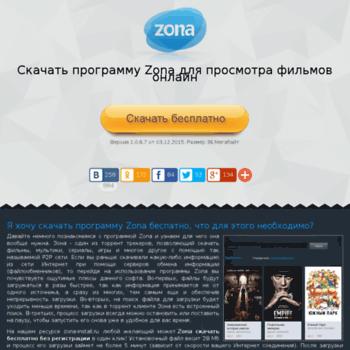 Zona-install.ru thumbnail