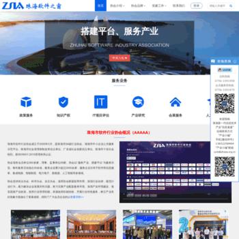 Zsia.org.cn thumbnail
