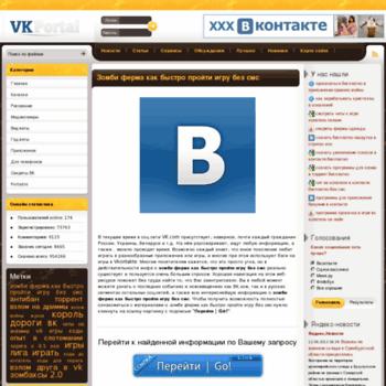 Zver-vk-help.in thumbnail