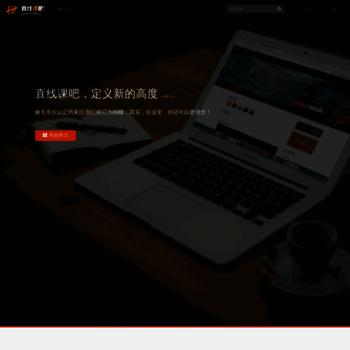 Zxk8.cn thumbnail
