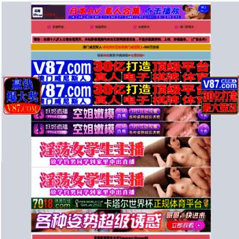 Zzyey.com.cn thumbnail