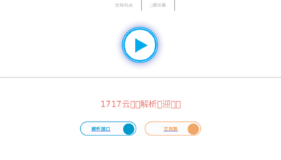 What 1717yun.cn website looked like in 2018 (3 years ago)
