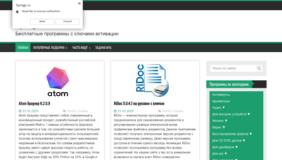 What 1progs.ru website looked like in 2020 (1 year ago)