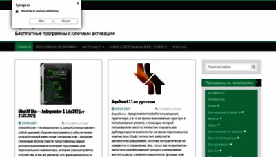 What 1progs.ru website looks like in 2021