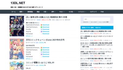 What 13dl.net website looks like in 2021
