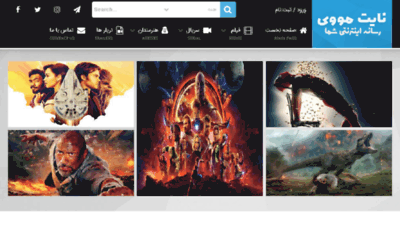 What 2nightmovie.org website looked like in 2018 (2 years ago)