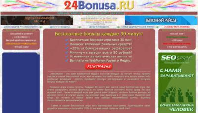 What 24bonusa.ru website looked like in 2019 (2 years ago)