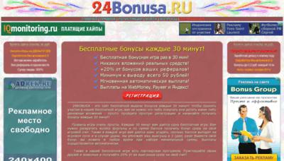 What 24bonusa.ru website looked like in 2020 (1 year ago)