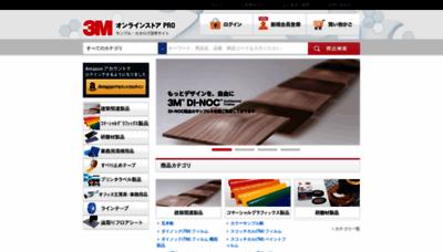 What 3monlinestore-pro.jp website looked like in 2018 (2 years ago)