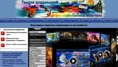 What 3d-galleru.ru website looked like in 2019 (2 years ago)