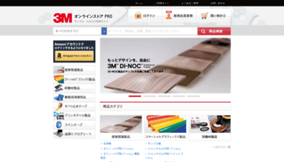What 3monlinestore-pro.jp website looked like in 2019 (1 year ago)