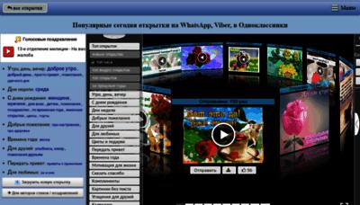 What 3d-galleru.ru website looked like in 2020 (1 year ago)