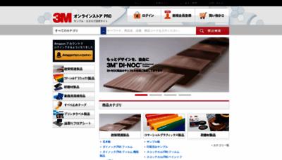 What 3monlinestore-pro.jp website looks like in 2021