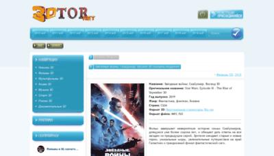 What 3dtor.net website looks like in 2021