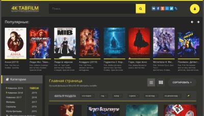 What 4k.tabfilm.ru website looked like in 2019 (1 year ago)
