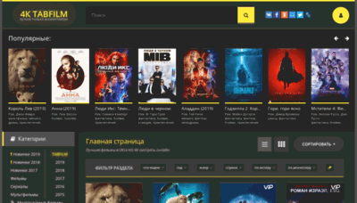 What 4k.tabfilm.ru website looked like in 2020 (This year)